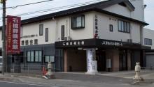 アイキャッチ(石橋葬儀会館)