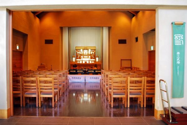 60人用の第三式場(川越市の葬儀、終活を考える1)